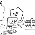 Tailor Cat